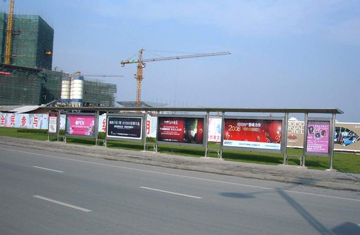 自(zi)貢公交站台