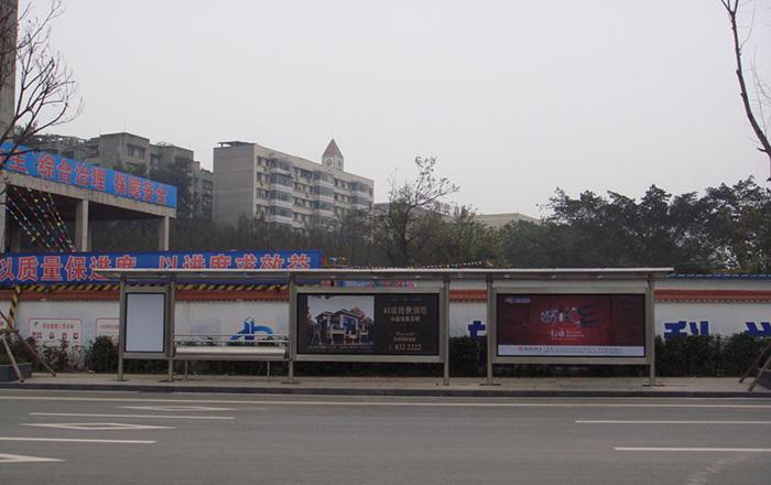 內(na)江公交站台