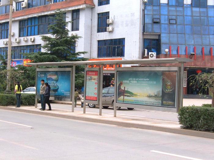 巴中公交站台