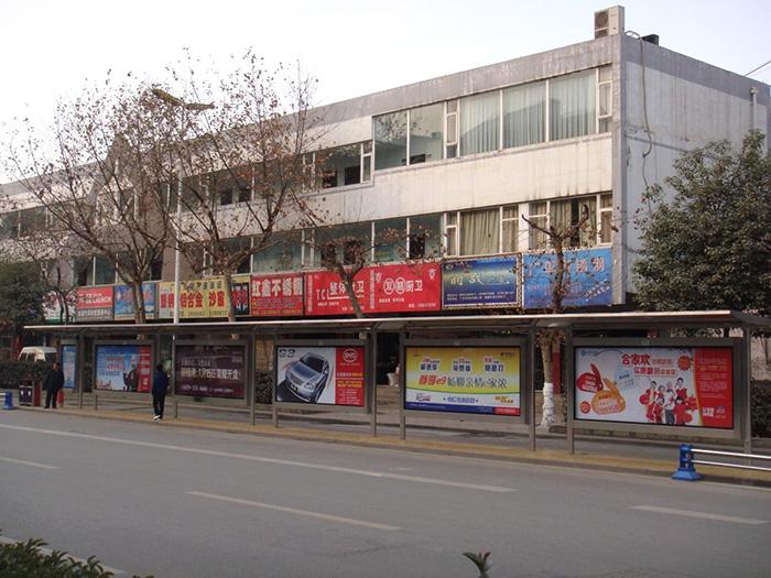 廣元公交站台