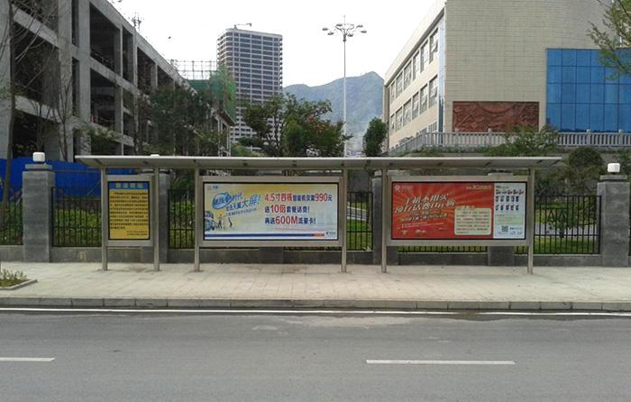 貴州金沙交通局公交站台