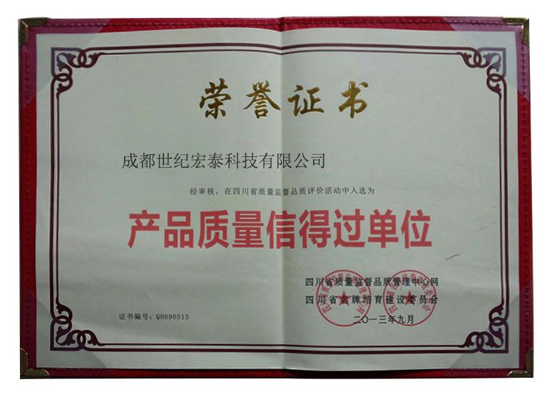資質證(zheng)書